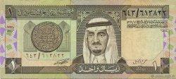 1 Riyal ARABIE SAOUDITE  1984 P.21c TTB