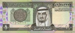 1 Riyal ARABIE SAOUDITE  1984 P.21c SPL