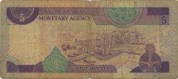 5 Riyals ARABIE SAOUDITE  1983 P.22a B