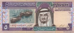 5 Riyals ARABIE SAOUDITE  1983 P.22a SUP