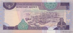 5 Riyals ARABIE SAOUDITE  1983 P.22a NEUF