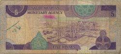 5 Riyals ARABIE SAOUDITE  1983 P.22b B