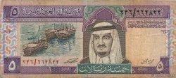 5 Riyals ARABIE SAOUDITE  1983 P.22c TB à TTB
