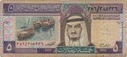 5 Riyals ARABIE SAOUDITE  1983 P.22d B+