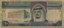10 Riyals ARABIE SAOUDITE  1983 P.23a B