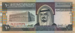 10 Riyals ARABIE SAOUDITE  1983 P.23a SPL