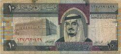 10 Riyals ARABIE SAOUDITE  1983 P.23b B+