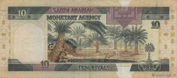 10 Riyals ARABIE SAOUDITE  1983 P.23b TTB