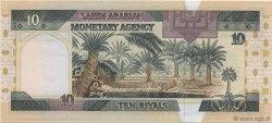 10 Riyals ARABIE SAOUDITE  1983 P.23b pr.NEUF