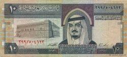 10 Riyals ARABIE SAOUDITE  1983 P.23d TTB
