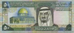 50 Riyals ARABIE SAOUDITE  1983 P.24b TTB+