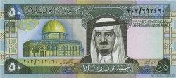50 Riyals ARABIE SAOUDITE  1983 P.24b pr.NEUF