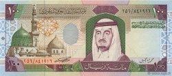 100 Riyals ARABIE SAOUDITE  1984 P.25b SPL+