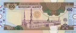 100 Riyals ARABIE SAOUDITE  1984 P.25c pr.NEUF