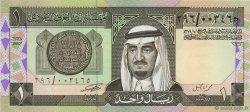 1 Riyal ARABIE SAOUDITE  1984 P.21c pr.NEUF