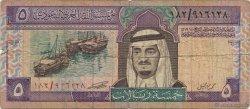 5 Riyals ARABIE SAOUDITE  1983 P.22c B