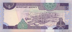 5 Riyals ARABIE SAOUDITE  1983 P.22c NEUF