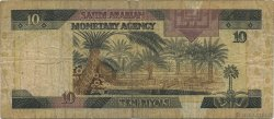 10 Riyals ARABIE SAOUDITE  1983 P.23c B+