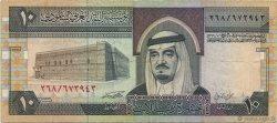 10 Riyals ARABIE SAOUDITE  1983 P.23c TTB