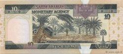 10 Riyals ARABIE SAOUDITE  1983 P.23c pr.NEUF