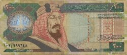 200 Riyals ARABIE SAOUDITE  2000 P.28 TB