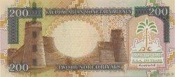 200 Riyals ARABIE SAOUDITE  2000 P.28 NEUF