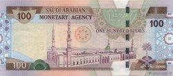 100 Riyals ARABIE SAOUDITE  2003 P.29 NEUF
