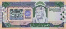 500 Riyals ARABIE SAOUDITE  2003 P.30 pr.NEUF