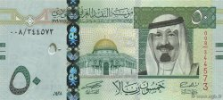 50 Riyals ARABIE SAOUDITE  2007 P.35a NEUF