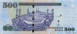 500 Riyals ARABIE SAOUDITE  2007 P.38a NEUF