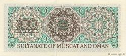 100 Baiza OMAN  1970 P.01a NEUF