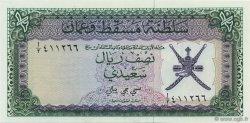 1/2 Rial Saidi OMAN  1970 P.03a NEUF