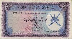 5 Rials Saidi OMAN  1970 P.05a TTB