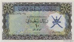 10 Rials Saidi OMAN  1970 P.06a NEUF