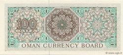 100 Baiza OMAN  1973 P.07a NEUF