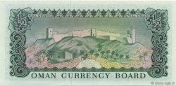1/2 Rial Omani OMAN  1973 P.09a NEUF