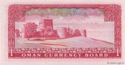 1 Rial Omani OMAN  1973 P.10a NEUF