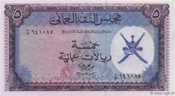 5 Rials Omani OMAN  1973 P.11a pr.NEUF