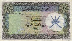 10 Rials Omani OMAN  1973 P.12a TTB