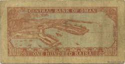 100 Baisa OMAN  1977 P.13a B