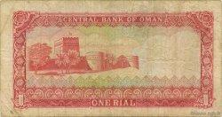 1 Rial OMAN  1977 P.17a TB