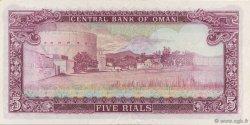 5 Rials OMAN  1977 P.18a SPL