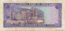 200 Baisa OMAN  1994 P.23c TTB
