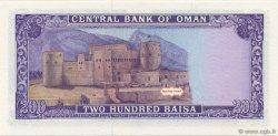 200 Baisa OMAN  1994 P.23c NEUF