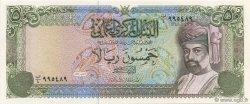 50 Rials OMAN  1992 P.30b NEUF
