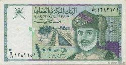 100 Baisa OMAN  1995 P.31 TTB