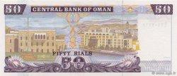 50 Rials OMAN  2000 P.42 pr.NEUF