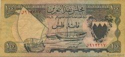 100 Fils BAHREIN  1964 P.01a TTB