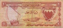 1 Dinar BAHREIN  1964 P.04a TTB