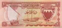 1 Dinar BAHREIN  1964 P.04a NEUF